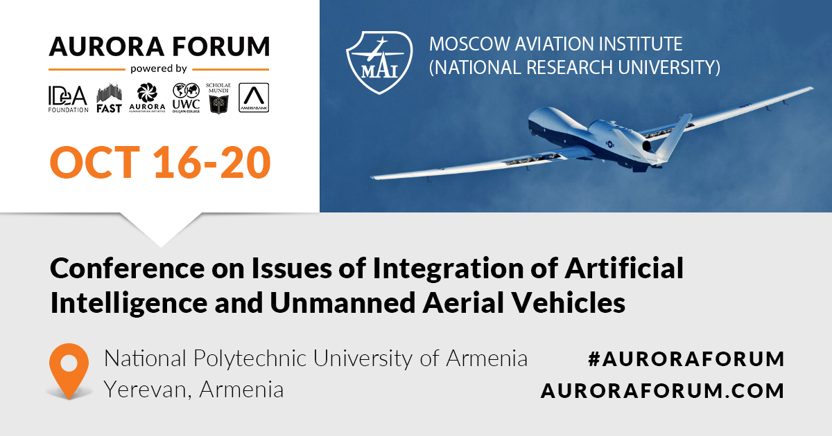 Conference on Issues of Integration of Artificial Intelligence and Unmanned Aerial Vehicles