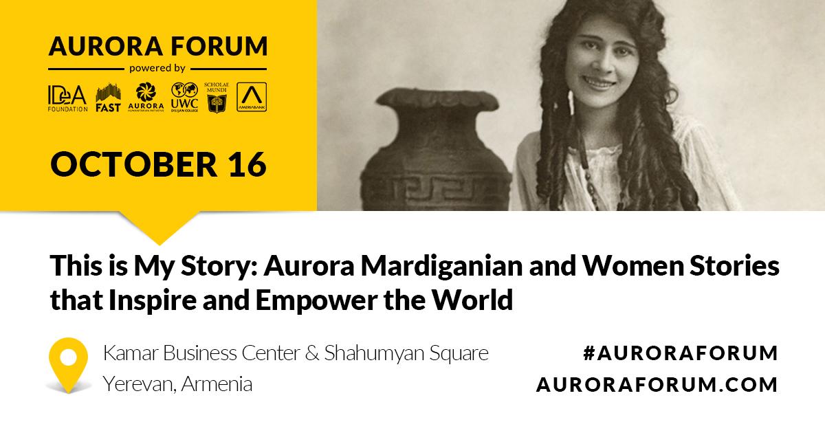 Выставка «Моя история:жизнь Авроры Мардиганян и других женщин, изменивших мир»